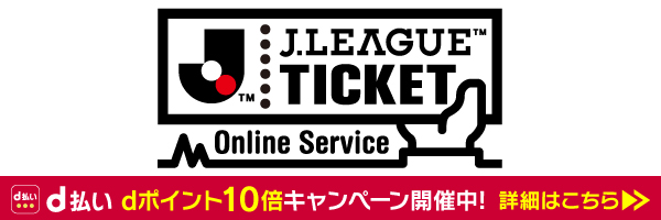 JLEAGUE TICKET