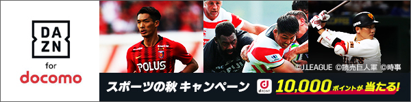 ニキータ・コルズン - - 海外サッカー - サッカー|dメニュースポーツ
